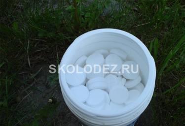 Дезинфицирующие таблетки АКВАТАБС