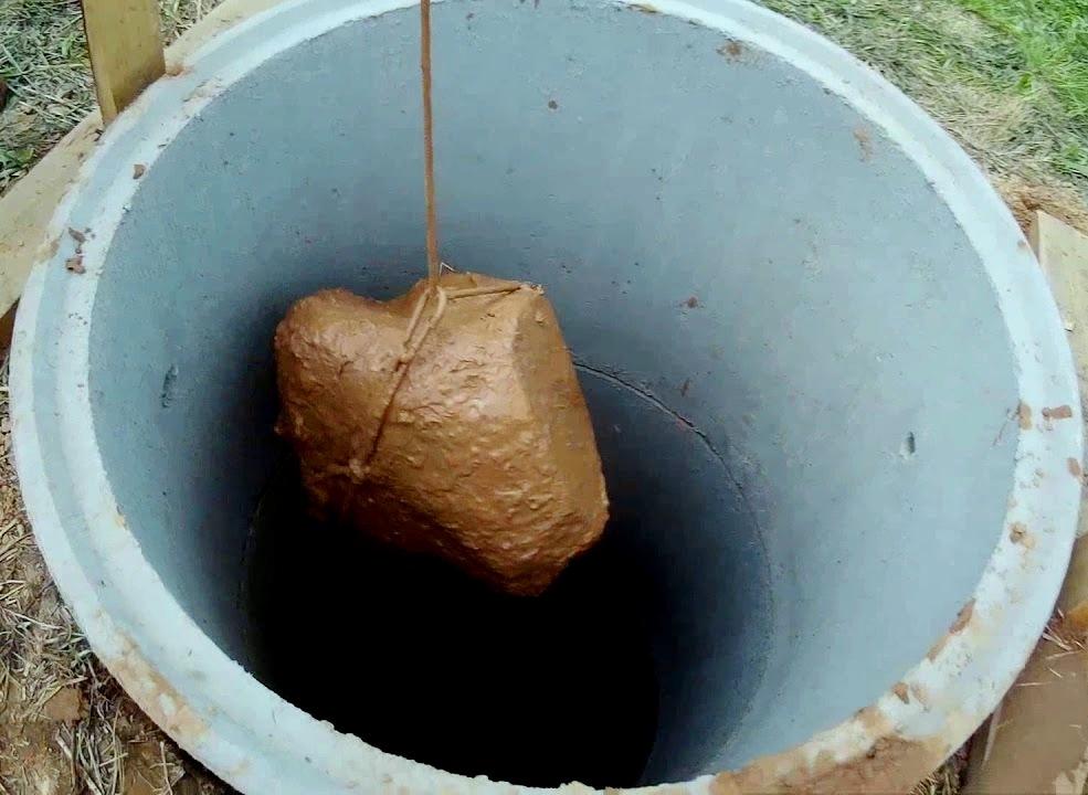 Камень в колодце